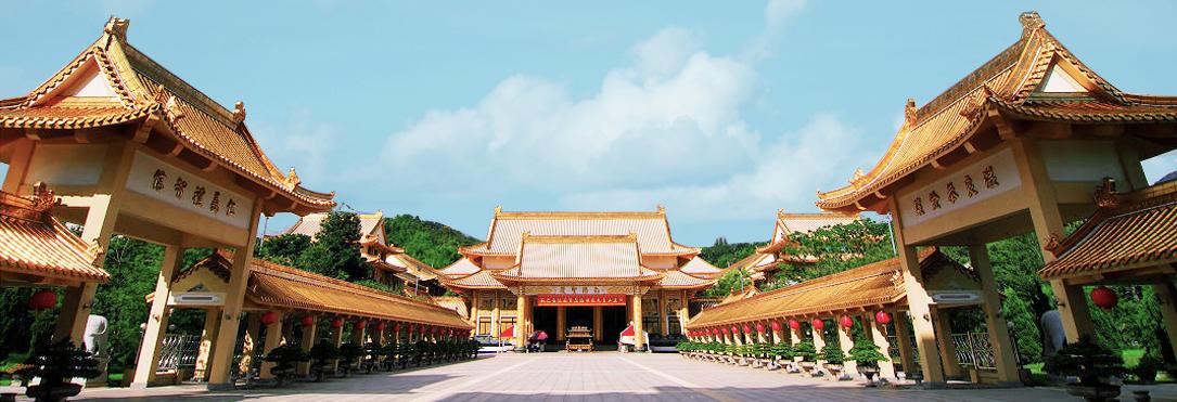 台湾天台圣宫